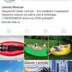 Интернет-магазин надувных гамаков Lamzac Hangout