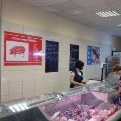 Магазин Мясо-Рыба 2