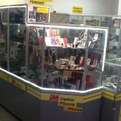 Отдел ремонта сотовых и продажа аксессуров 5