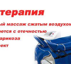 Парикмахерская 2