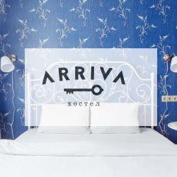Хостел ARRIVA 2