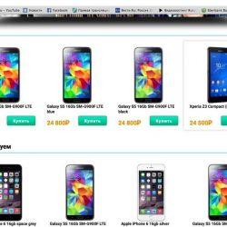 Интернет магазин продажи телефонов 1
