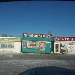 действующий мясной магазин 3