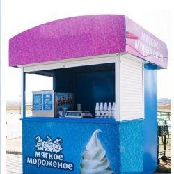 Готовые точки мягкого мороженого 3
