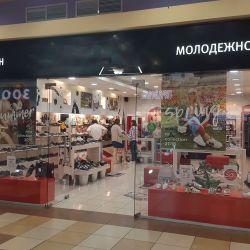 Известная франшиза — магазин молодежной обуви 1