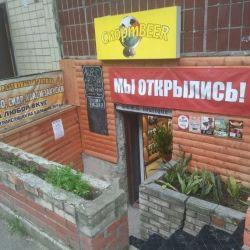 Магазин - бар без конкурентов 7