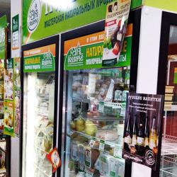 Магазин натуральных фермерских продуктов 2