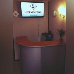 Мини-отель 13 номеров