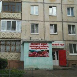 Мясной магазин 1