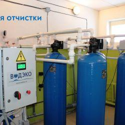 Продам 2 скважины с производством воды 2