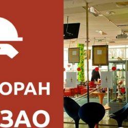 Ресторан в ЮЗАО Москвы 1