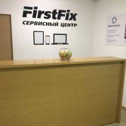 2 Сервисных Центра / прибыль 230 000 р