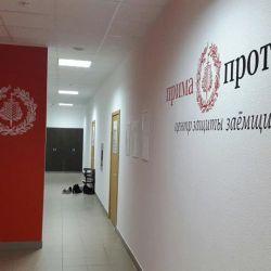 Центр Защиты Заемщиков