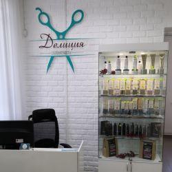 Салон красоты Свердловский район  1
