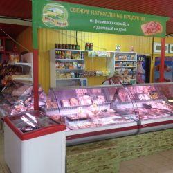 Магазин Фермерского Мяса 3