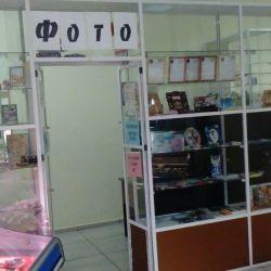 Готовый бизнес фотосалон