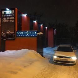 Автомойка в центре Екатеринбурга 3