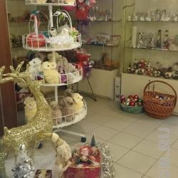 Магазин Цветы/подарки