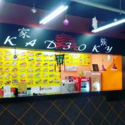 Kadzoku суши бар