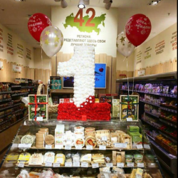 Популярный магазин здорового питания 5