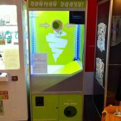 Уникальный автомат с летающими деньгами 1