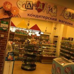Кондитерский магазин с хорошим расположением 2