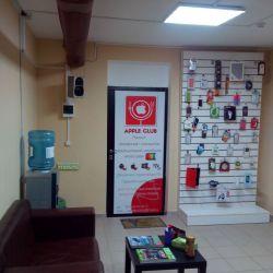 Cервисный центр по ремонту телефонов, ноутбуков, компьютеров 3