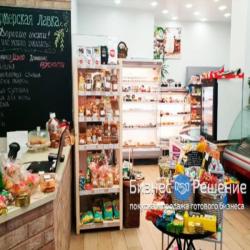 Магазин продуктов: помещение в собственности 6