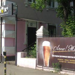 Специализированный магазин разливных напитков 1