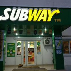 Subway Ресторан быстрого питания (фастфуд) 5