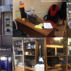 Ломбард(автоломбард) -магазин-ремонт(сеть) 2