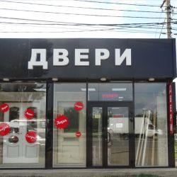 Магазин дверей 4