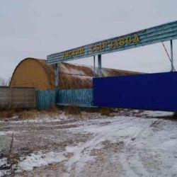 Сыро-молочный завод 1