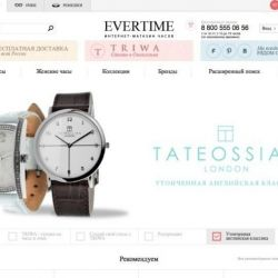 Интернет-Магазин часов и аксессуаров 5