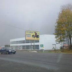 Здание автосалона
