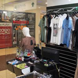 Магазин одежды и аксессуаров с высоким трафиком 7