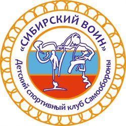 Детский спортивный клуб Самообороны  1
