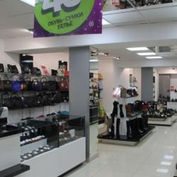 Сеть магазинов обуви, обувная сеть