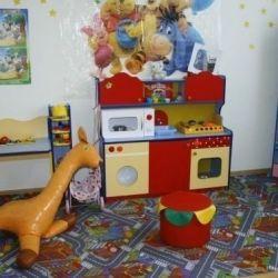 Детский центр 5