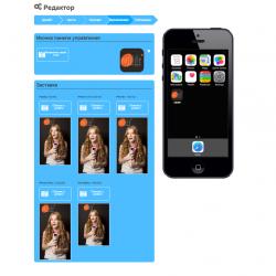 Проверенный прибыльный бизнес на разработке мобильных приложений 9