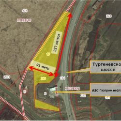 Продажа/аренда земельного участка 1,6Га рядом с АЗС Газпром нефть