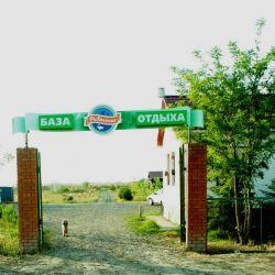 Продаётся база отдыха в Астраханской области 2