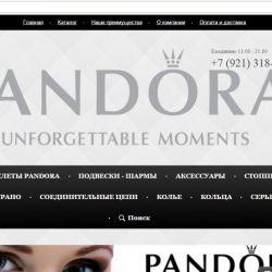 Интернет-магазин ювелирных украшений Pandorа 1