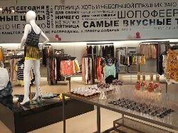 Магазин одежды 9