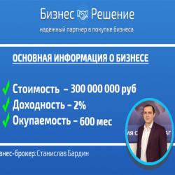 Завод по производству ЖБИ и МК в Хабаровском крае 4