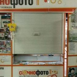 Фото-Копицентр 3
