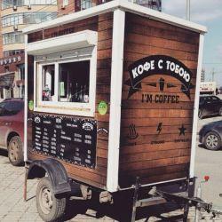 Сеть кофеен (три точки) 1