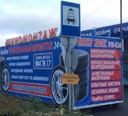 Сеть автомоек самообслуживания volna-complex-spb.ru 6