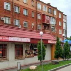 Кафе в центре города Иваново