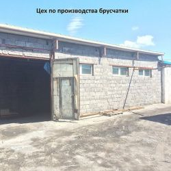 Продажа готового бизнеса (БРУ, ЖБИ изделия) от Собственника в Артеме 5